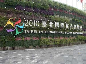 04-Taipei 2010