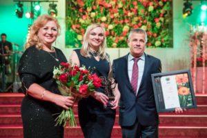 Cut Flowers BRONZE – LLC TK-Podosinki – Russia