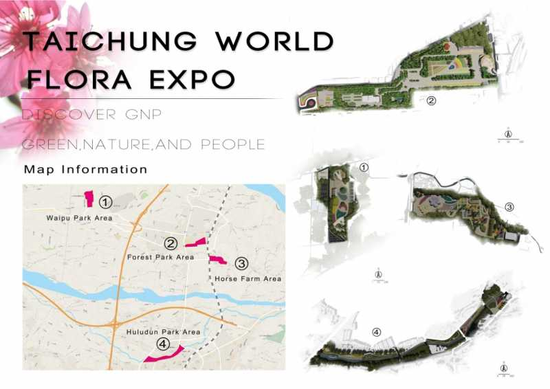 Taichung World Flora Exposition2.png