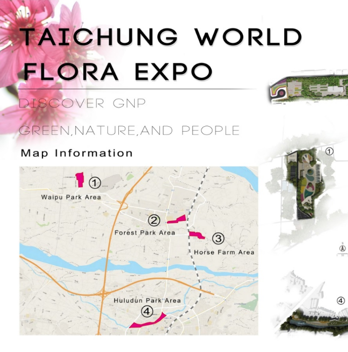 Taichung World Flora Exposition_icon