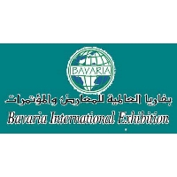 Bavaria International Exhibition Organizing_WEB
