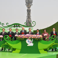 Opening Tangshan Expo_200px