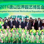 news_tangshan-expo-closing-ceremony_thumb-200px
