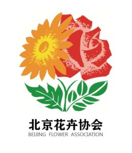71st Annual Congress & World Ornamental Horticulture Summit 2019
