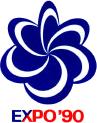 Expo 1990 Logo