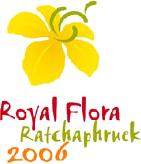 Expo 2006 Royal Flora Ratchaphruek Logo