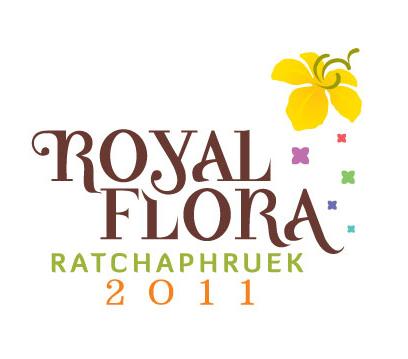 Royal Flora Ratchaphruek Logo