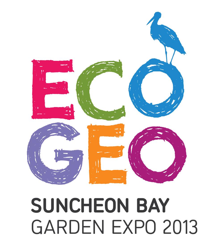Suncheon Bay Garden Expo Logo