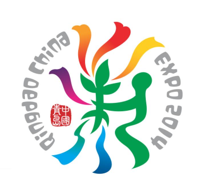 International Horticultural Exposition Logo