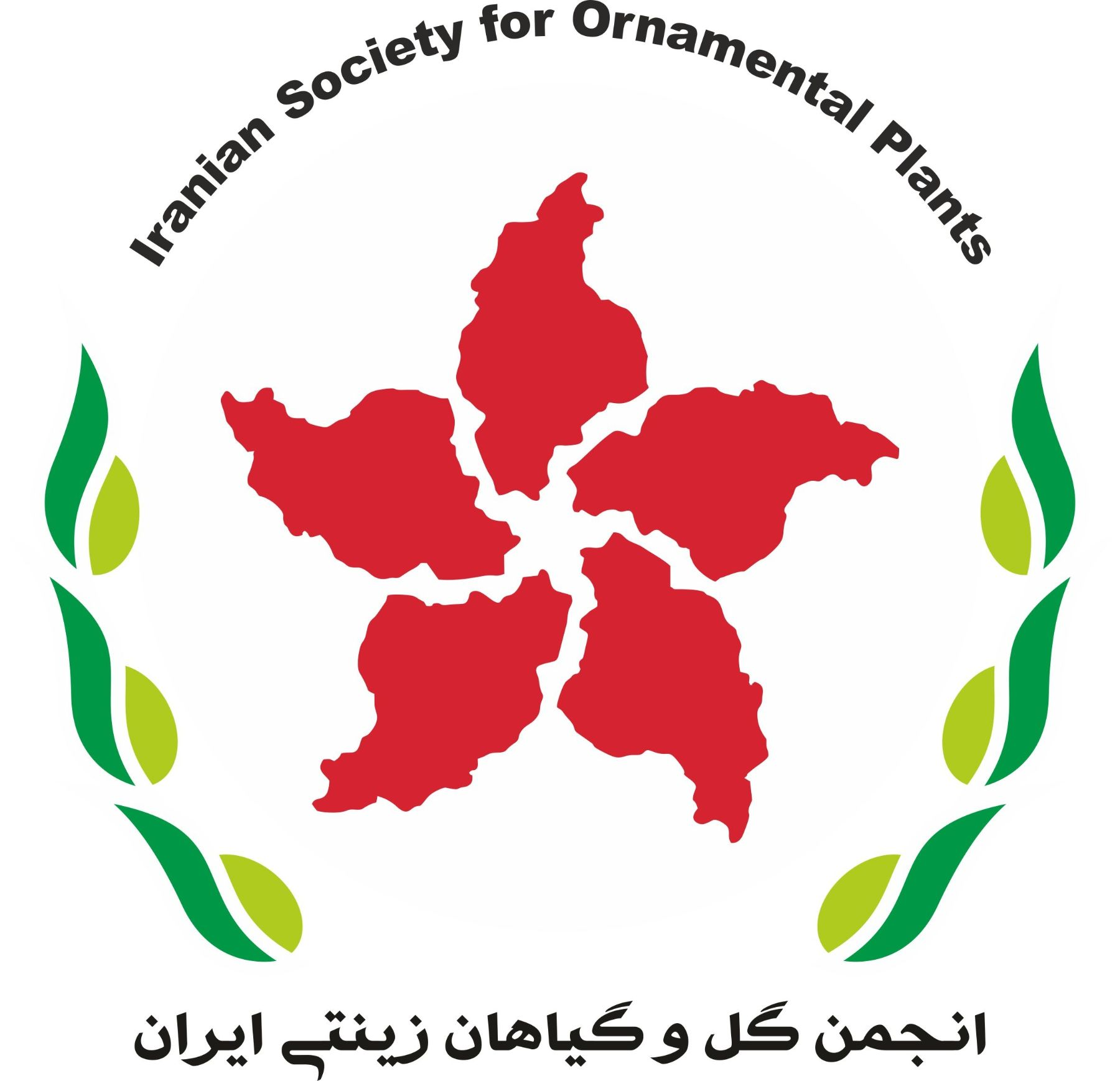 Iranian Society for Ornamental Plants logo