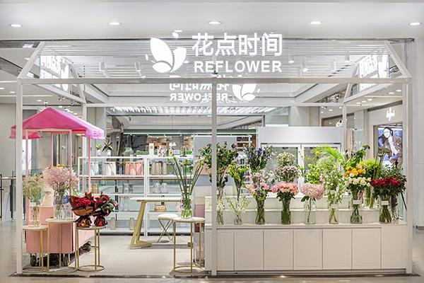 ReFresh Flower Shop