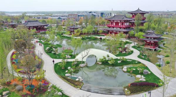Expo Yangzhou 2021